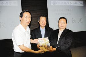 《深圳传媒业的崛起》赠汕头大学师生